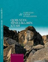 Gobustan - A book of Millennia